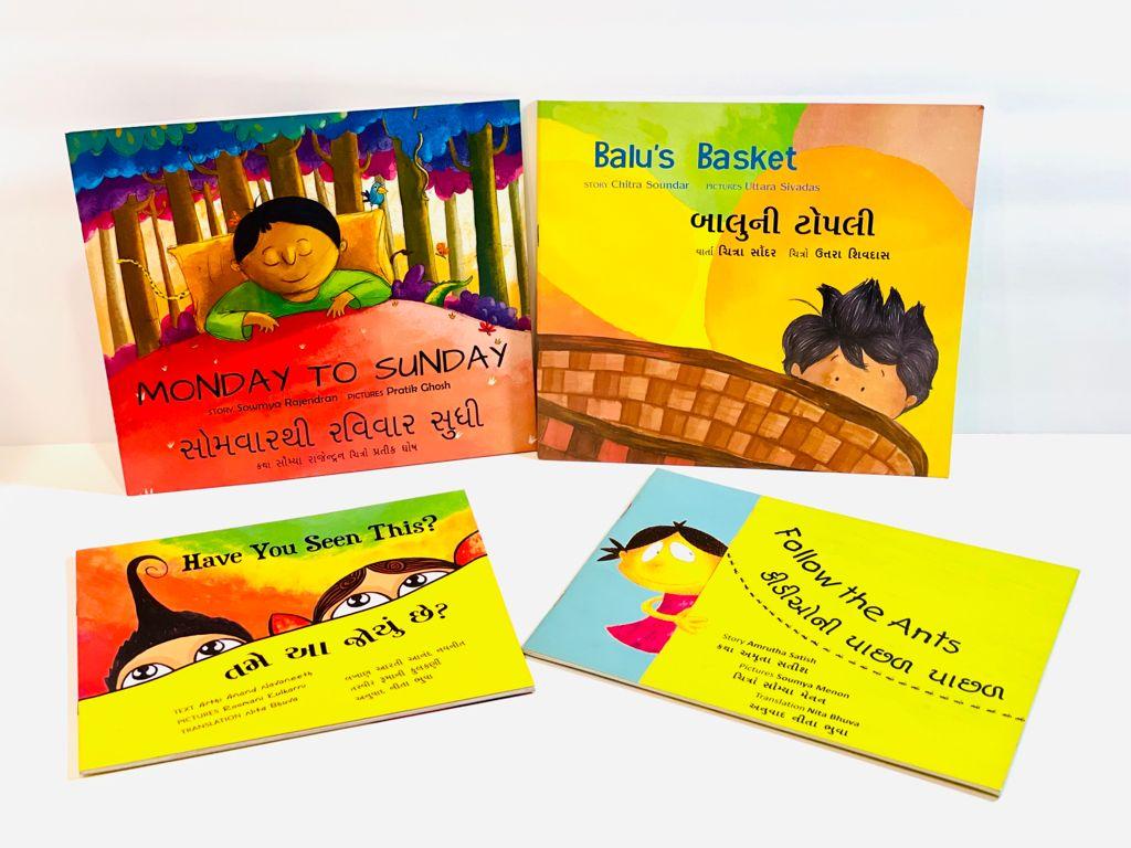 Gujarati Bilingual Book Bundle