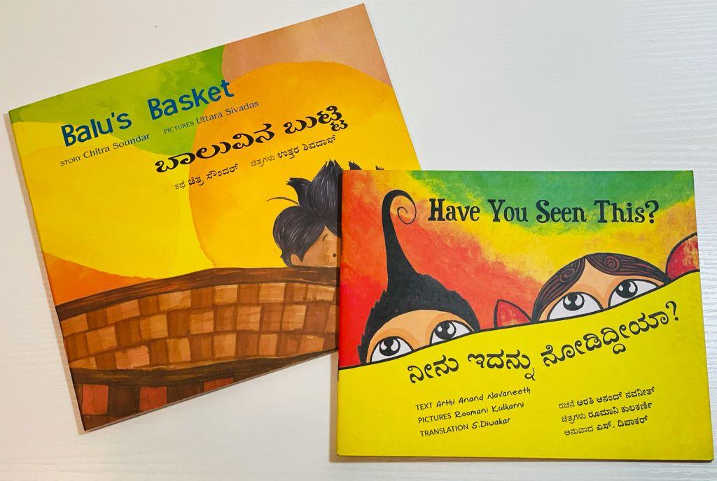 Kannada Bilingual Book Bundle