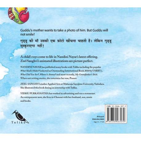 Guddu's Photo/Guddu Ki Photo (English-Hindi)
