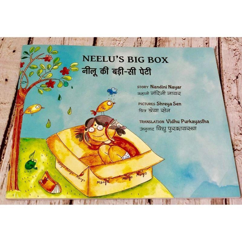 Neelu's Big Box