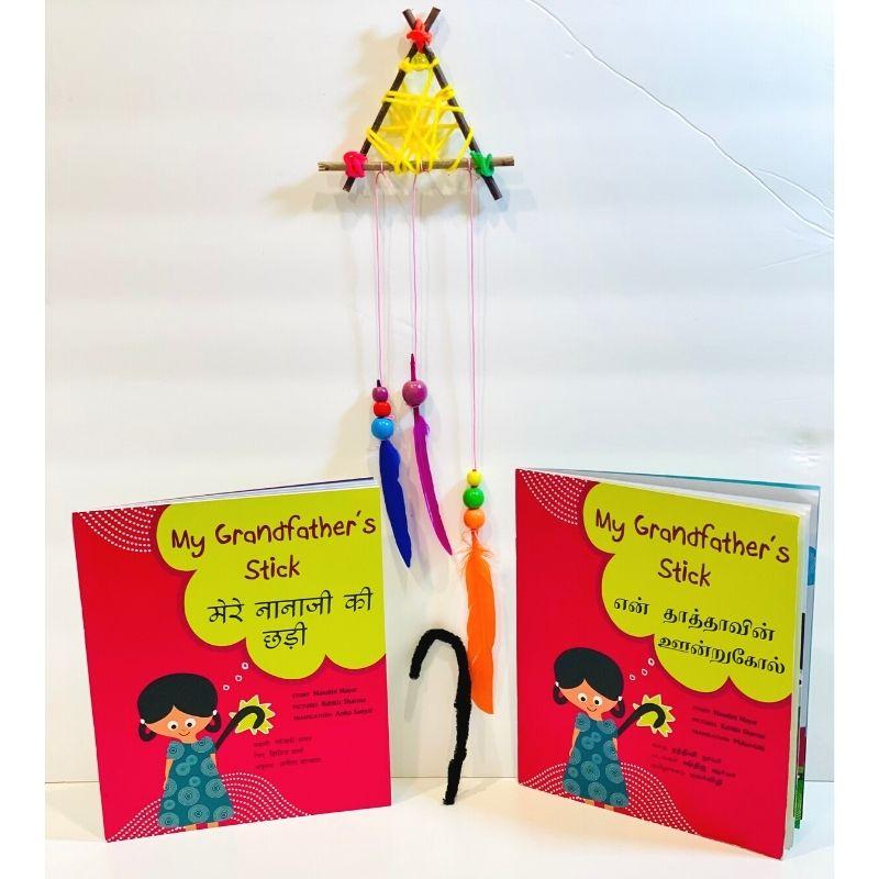 Textural Play For Preschoolers