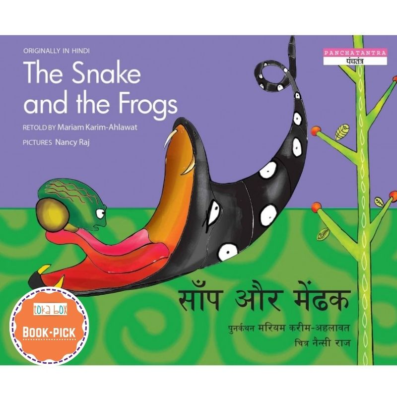 The Snake and the Frogs