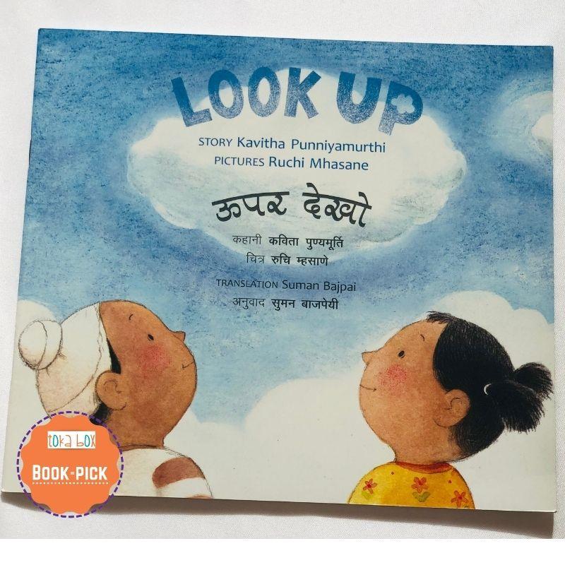 Look Up/Upar Dekho
