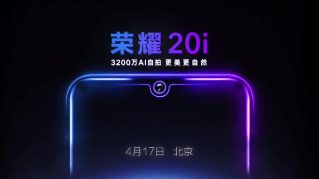 Honor 20i