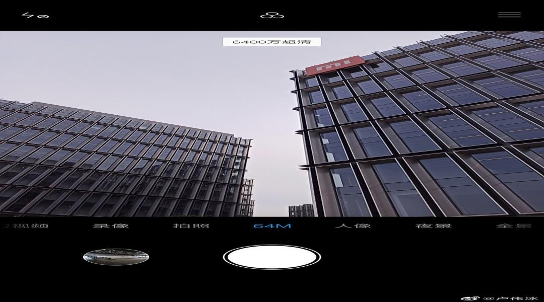 iQOO China launch date