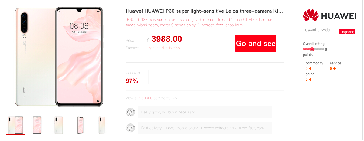 Huawei P30 6GB RAM