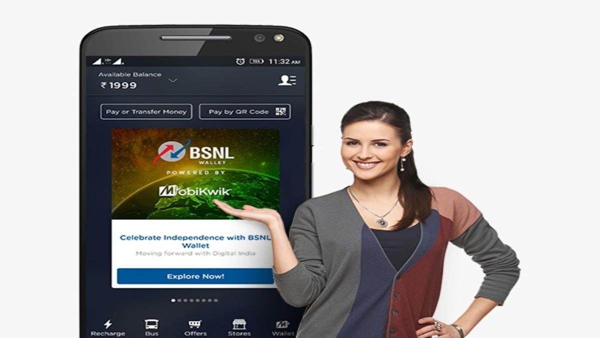BSNL prepaid recharge plan abhinandan 151