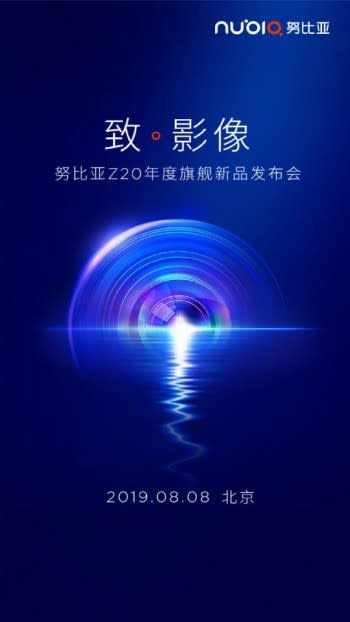 Nubia Z20 real-life images
