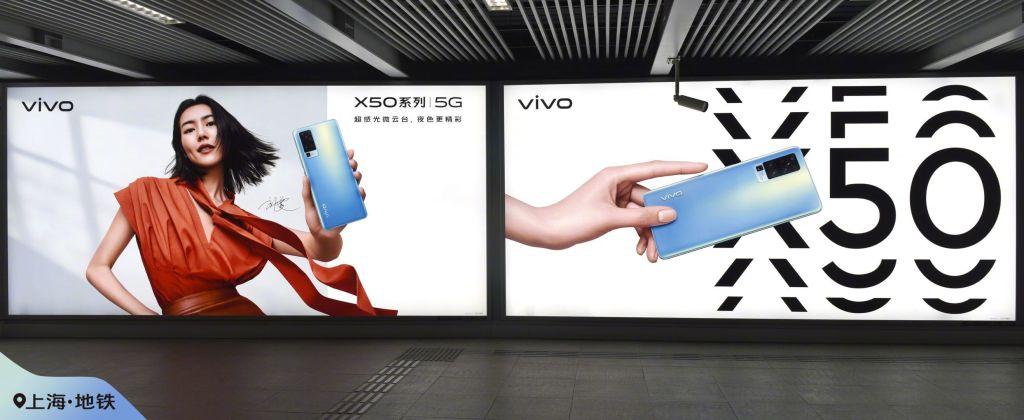 Vivo X50 Pro Poster