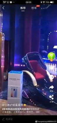 Vivo X50 Promo