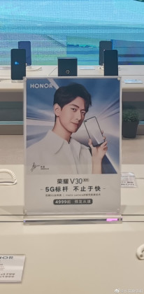 Honor V30 Price Leak