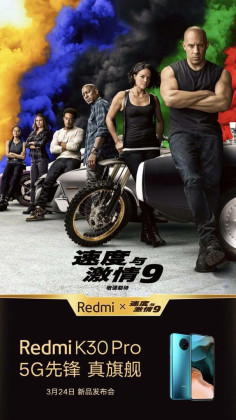 Redmi K30 Pro Fast and Furious