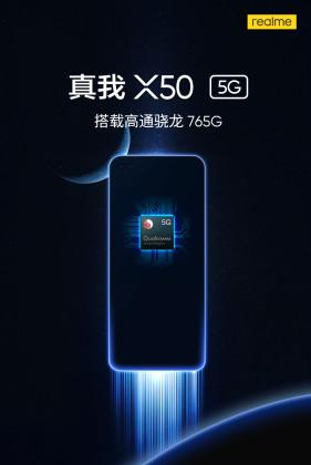 Realme X50 Processor