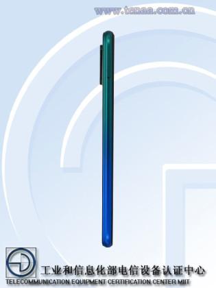 Huawei Enjoy 10-1