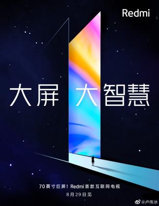 Redmi TV poster