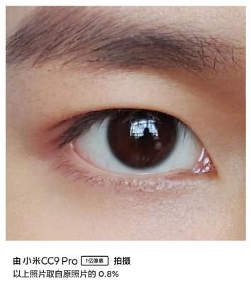 Mi CC9 Pro camera sample