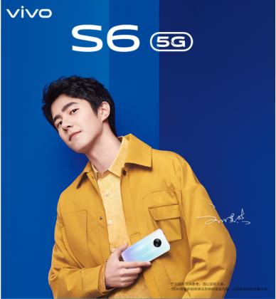 Vivo S6