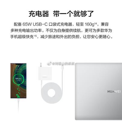 65W Super Charge MateBook 13 14