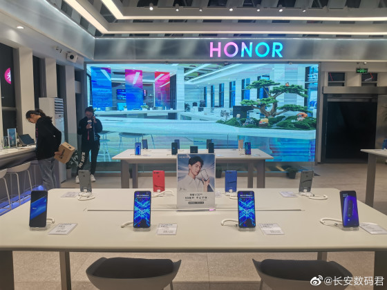 Honor V30 Price Leak-2
