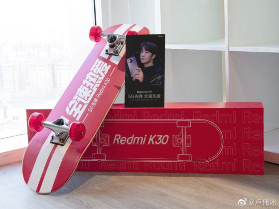 Redmi K30-1