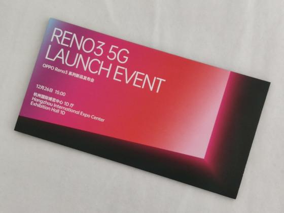 Reno 3 invite-1
