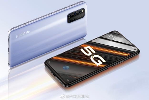 iQOO 3 5G Renders Leaked