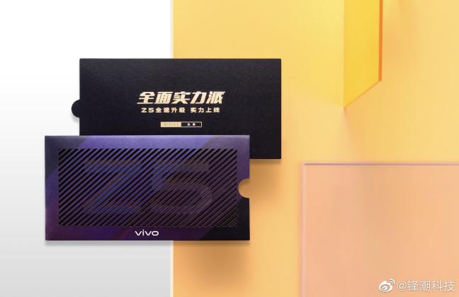 Vivo Z5 Camera