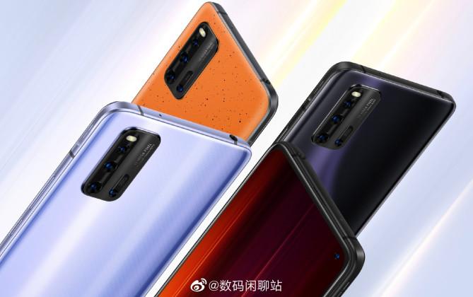 iQOO 3 5G Renders Color