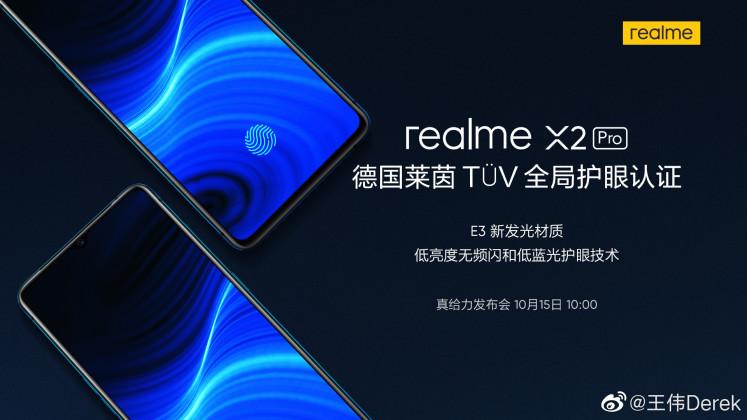 Realme X2 Pro feature