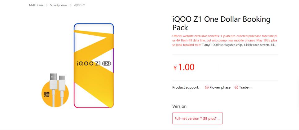 iQOO Z1 launch