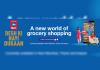 Jio Mart Launch Soon