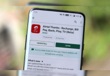 Airtel Thanks App New Feature