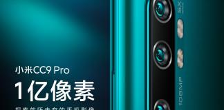 CC9 Pro Teaser