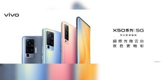 Vivo x50 x50 Pro render