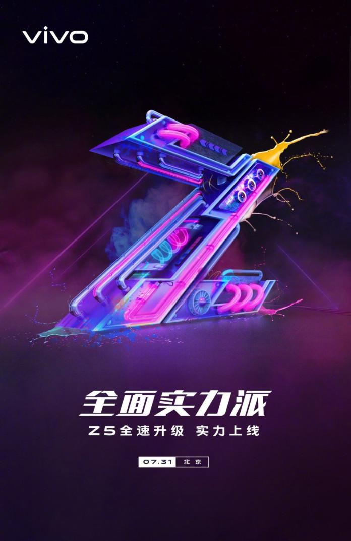 Vivo Z5 Teaser