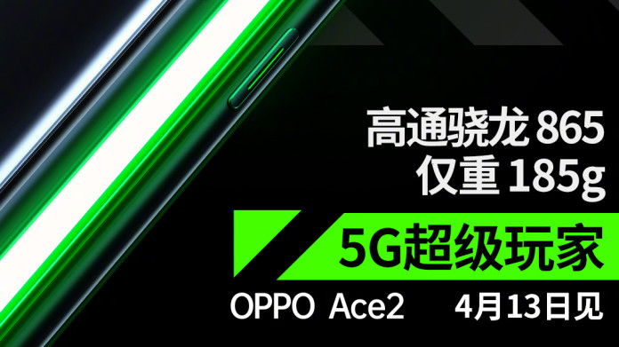 China Unicom 5G Smartphones List