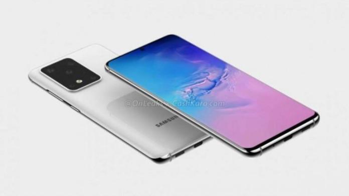 Samsung Galalxy S20 NBTC