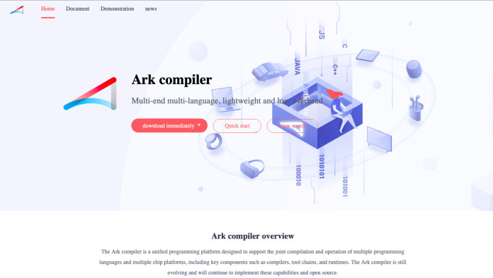 Ark Compiler Website Launched