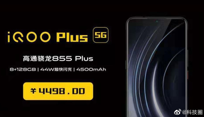Vivo iQOO Plus 5G leaked