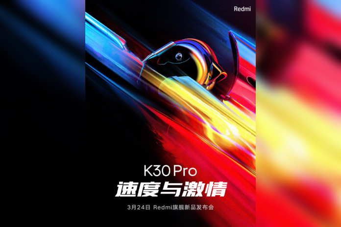 Redmi K30 Pro China Launch Date