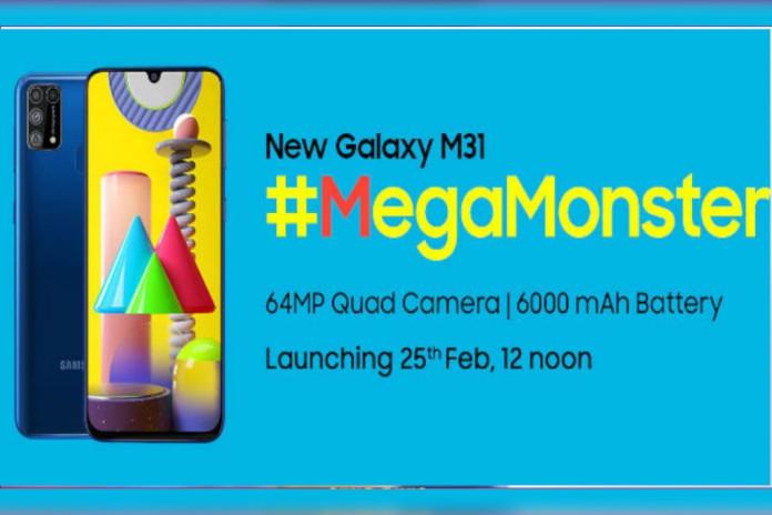 Samsung Galaxy M31 Launh date
