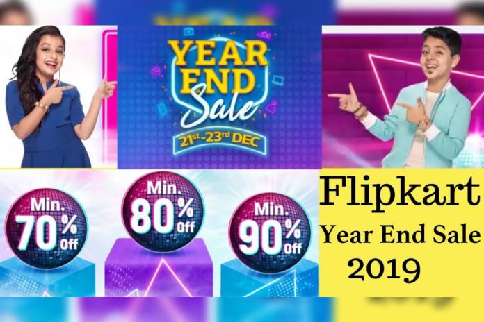 flipkart year end sale 2019