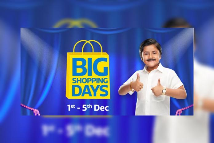flipkart big shopping days sale 2109