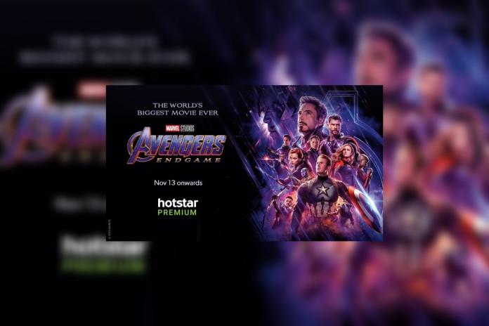 Avengers endgame hotstar premium
