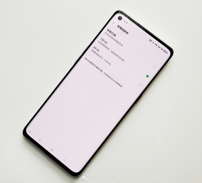 OPPO Find X2 Real-life Image