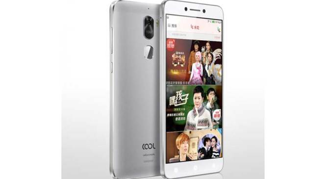 LeEco Cool Changer 1C: Features & Specifications