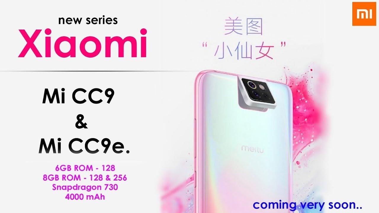 Xiaomi Mi CC9, CC9e Specifications Confirmed