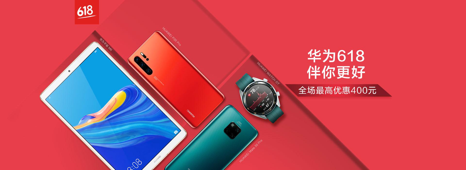 Huawei Nova 5 Pro Scores 315816 on AnTuTu