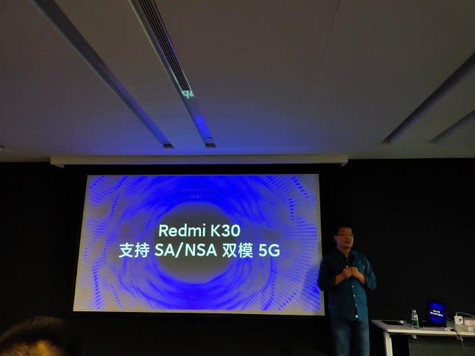 redmi k30 sa nsa dual mode 5g support
