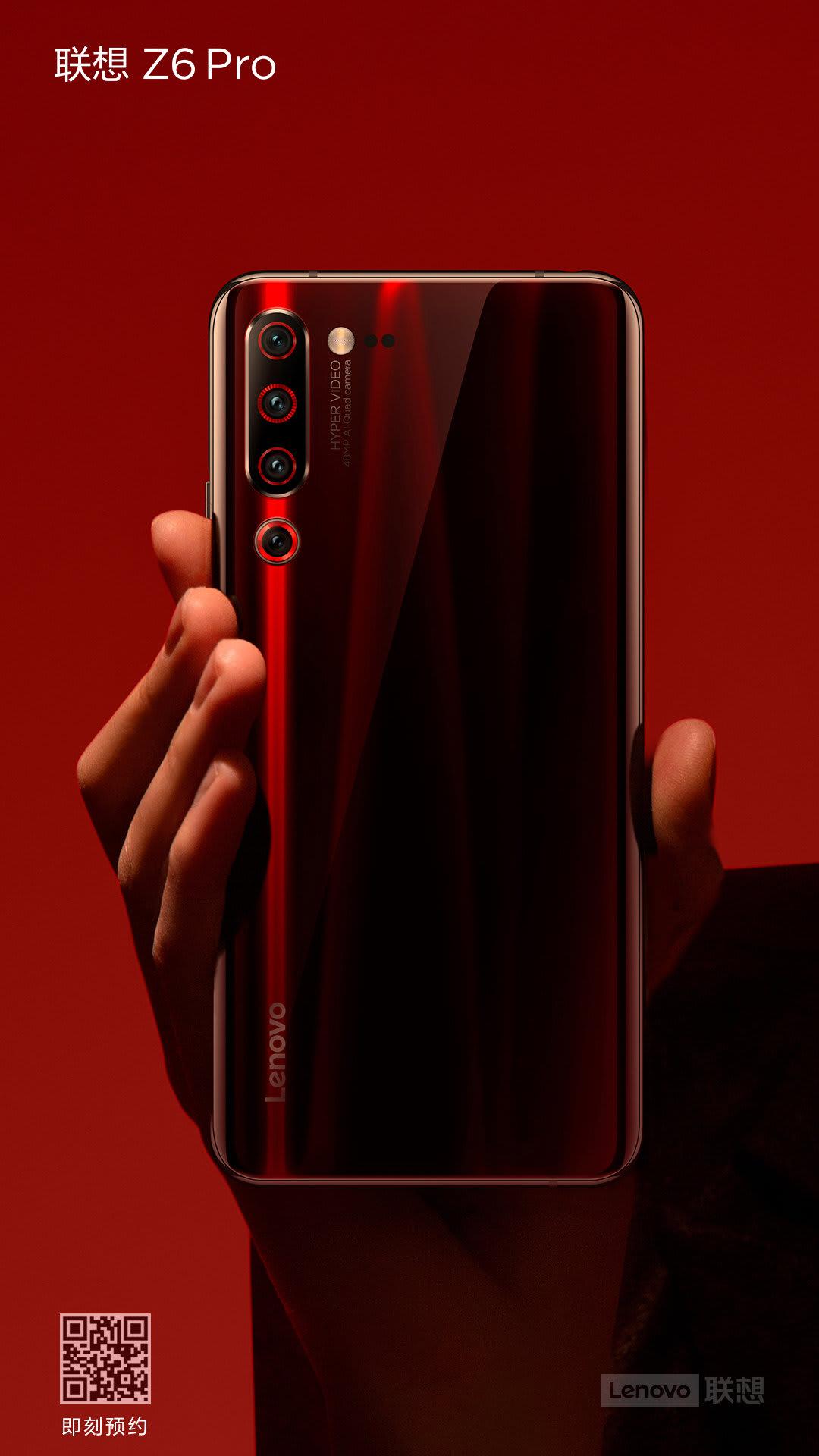 Lenovo Z6 Pro image